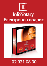 Infonotary