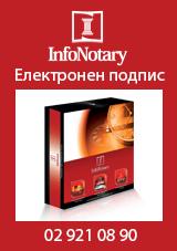 Infonotary