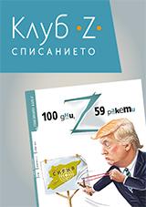 ClubZ магазин